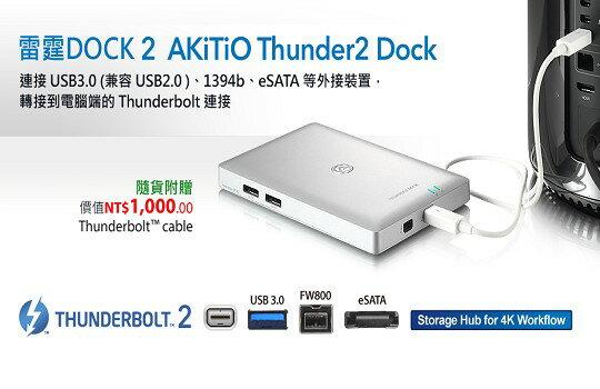 AKiTiO艾客優品-電腦,筆電,平板電腦,滑鼠,電腦螢幕