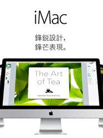 Apple 蘋果-電腦,筆電,平板電腦,滑鼠,電腦螢幕