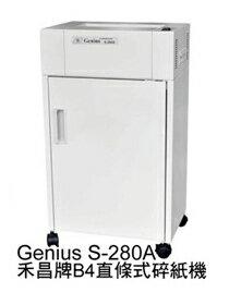 Genius 禾昌牌-電腦,筆電,平板電腦,滑鼠,電腦螢幕
