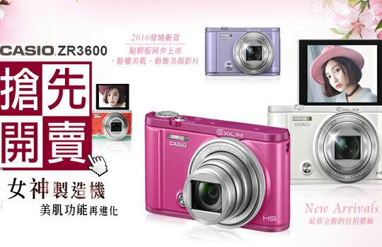 自拍神器限量到貨-數位相機,單眼相機,拍立得,攝影機,鏡頭