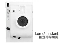 Lomography-數位相機,單眼相機,拍立得,攝影機,鏡頭