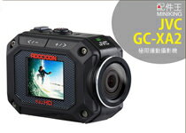 JVC GC-XA2-數位相機,單眼相機,拍立得,攝影機,鏡頭