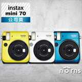 富士 拍立得 MINI70-數位相機,單眼相機,拍立得,攝影機,鏡頭