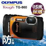 OLYMPUS TG-860-數位相機,單眼相機,拍立得,攝影機,鏡頭