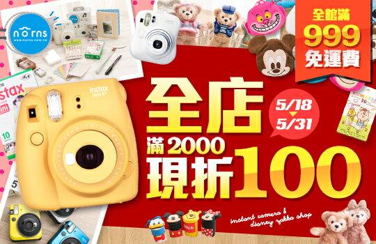 Norns 滿2000折100-數位相機,單眼相機,拍立得,攝影機,鏡頭