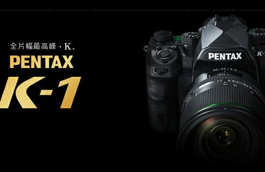 樂天獨家送5倍點數-數位相機,單眼相機,拍立得,攝影機,鏡頭