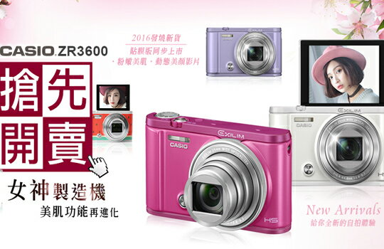 CASIO EX-ZR3600 ZR3600 公司貨-數位相機,單眼相機,拍立得,攝影機,鏡頭