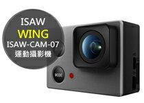 ISAW WING-數位相機,單眼相機,拍立得,攝影機,鏡頭