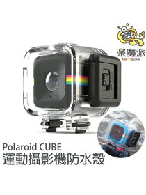 Polaroid CUBE-數位相機,單眼相機,拍立得,攝影機,鏡頭