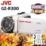 GZ-R300 數位攝影機-數位相機,單眼相機,拍立得,攝影機,鏡頭