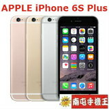 iPhone 6S+ 64G-手機,智慧型手機,iPhone,HTC手機,Samsung手機