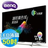 BenQ 50吋 液晶電視-家電,電視,冷氣,冰箱,暖爐