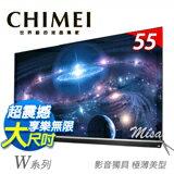 奇美55吋 LED液晶電視-家電,電視,冷氣,冰箱,暖爐