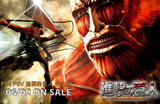 PS4 進擊的巨人亞洲中文版-電玩,遊戲,遊戲主機,玩具,玩具