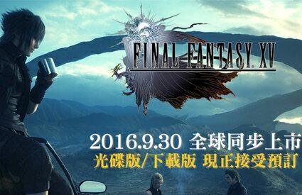 Final FantasyXV-電玩,遊戲,遊戲主機,玩具,玩具