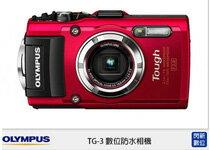 OLYMPUS TG-4-數位相機,單眼相機,拍立得,攝影機,鏡頭