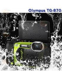 OLYMPUS TG-870-數位相機,單眼相機,拍立得,攝影機,鏡頭