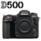 Nikon D500單機身-數位相機,單眼相機,拍立得,攝影機,鏡頭