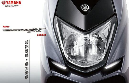Yamaha新勁戰享24期0利率-汽車用品,機車精品,行車紀錄器,GPS,零件