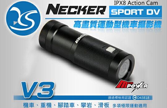 耀星 NECKER V3 1080P 防水運動型機車攝影機-汽車用品,機車精品,行車紀錄器,GPS,零件