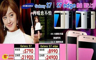 SAMSUMG S7 智慧手機-女裝,內衣,睡衣,女鞋,洋裝