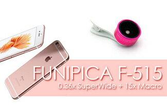 ieqi Funipica 0.36X 超廣角 + 15倍 微距 【E2-038】 二合一鏡頭組-女裝,內衣,睡衣,女鞋,洋裝