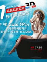 VR 5代 Plus-女裝,內衣,睡衣,女鞋,洋裝