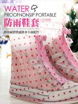 日系時尚防滑雨鞋套-女裝,內衣,睡衣,女鞋,洋裝
