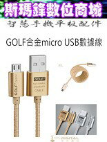 USB數據線 充電線-女裝,內衣,睡衣,女鞋,洋裝
