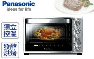 國際牌32L雙溫控發酵烤箱/NB-H3200-家電,電視,冷氣,冰箱,暖爐