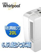 惠而浦20L除濕機-家電,電視,冷氣,冰箱,暖爐