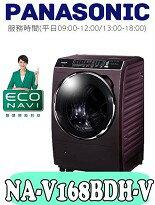斜取式滾筒洗衣機-家電,電視,冷氣,冰箱,暖爐