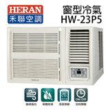 禾聯豪華窗型冷氣-家電,電視,冷氣,冰箱,暖爐