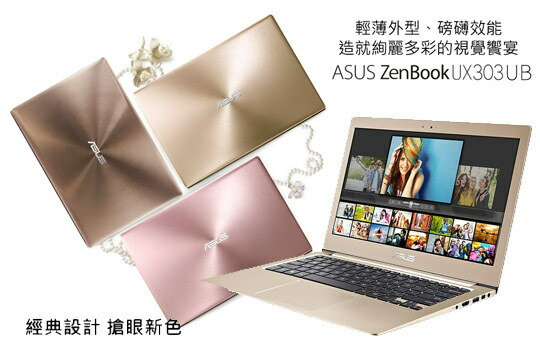 ASUS筆電專賣-電腦,筆電,平板電腦,滑鼠,電腦螢幕