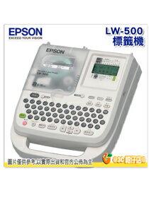 EPSON LW-500-電腦,筆電,平板電腦,滑鼠,電腦螢幕