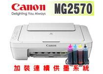 CANON 列印/影印/掃描-電腦,筆電,平板電腦,滑鼠,電腦螢幕
