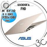 ASUS華碩 UX305FA-電腦,筆電,平板電腦,滑鼠,電腦螢幕