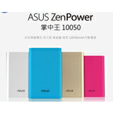Asus ZenPower-電腦,筆電,平板電腦,滑鼠,電腦螢幕