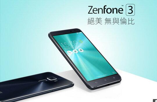 ASUS Zenfone 3-手機,智慧型手機,網購手機,iphone手機,samsumg手機