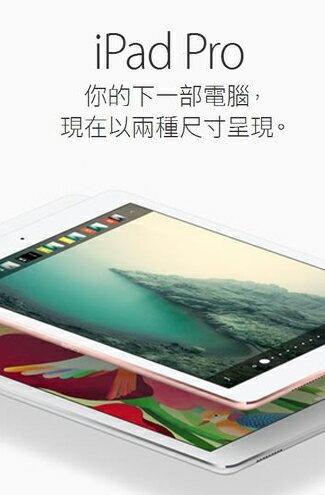 Apple iPad Pro Wi-Fi 32GB-電腦,筆電,平板電腦,滑鼠,電腦螢幕