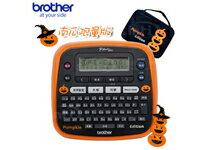 brother PT-E200-電腦,筆電,平板電腦,滑鼠,電腦螢幕