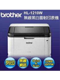 BrotherHL-1210W-電腦,筆電,平板電腦,滑鼠,電腦螢幕