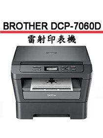 DCP-7060D-電腦,筆電,平板電腦,滑鼠,電腦螢幕