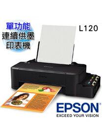 EPSON L120 單功能-電腦,筆電,平板電腦,滑鼠,電腦螢幕
