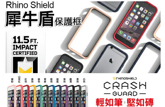 全店499免運-手機,智慧型手機,網購手機,iphone手機,samsumg手機