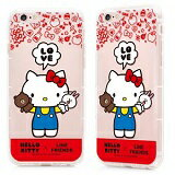 Hello Kitty 系列-手機,智慧型手機,網購手機,iphone手機,samsumg手機