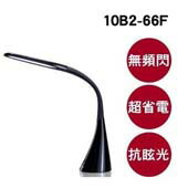 奇美CHIMEI 第二代LED知視家護眼檯燈10B2-TA0(紅)