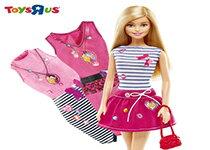 芭比流行時尚禮盒-電玩,遊戲,遊戲主機,玩具,模型公仔