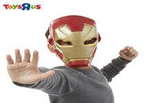 電影聲光開合鋼鐵人面具-電玩,遊戲,遊戲主機,玩具,模型公仔