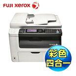 富士全錄 Fuji Xerox CM215fw 彩色S-LED網路多功能傳真事務機 CM215 fw